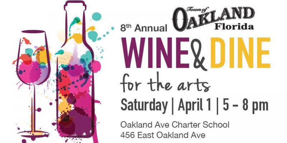 TOO Wine & Dine for the Arts